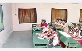 government-free-neet-training