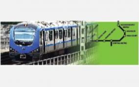 north-chennai-metro-rail