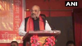 citizenship-law-implementation-once-covid-vaccination-ends-amit-shah