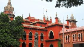 anna-university-will-not-be-allowed-to-start-two-m-tech-courses-aicte-in-the-high-court