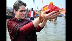 new-moon-sacred-bath-at-allahabad-kumbh-mela