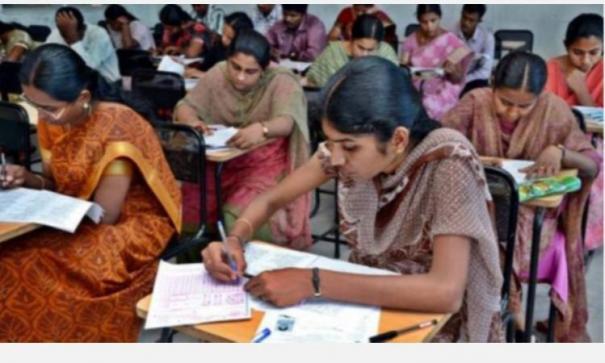 postgraduate-teaching-job