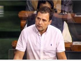 lok-sabha-3-bjp-mps-give-breach-of-privilege-notice-against-rahul-gandhi