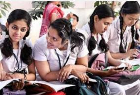 national-essay-writing-competition-for-high-school-students-register-by-march-15
