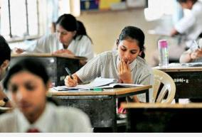 jee-main-2021-items-allowed-dress-code-for-february-exam