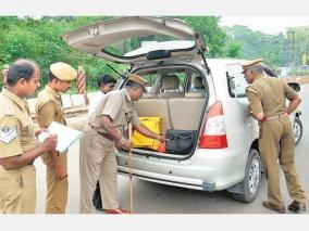 pm-s-visit-police-check-police-500-grams-of-gold-seized-during-vehicle-search