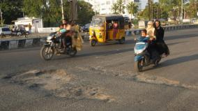 madurai-mattuthavani-bus-stop-issue