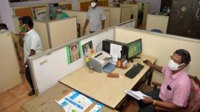 cpi-m-condemns-government-job-age-issue