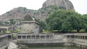 ginjee-fort-name
