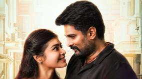 rudra-thandavam-first-look-released