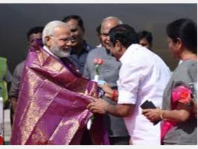 prime-minister-modi-arrives-in-chennai-launches-projects-including-metro-rail-10-thousand-police-security