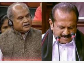 will-you-compensate-for-the-loss-of-crops-rotted-due-to-heavy-rains-minister-s-explanation-in-writing-to-vaiko-question