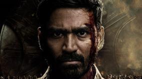 karnan-first-look-released