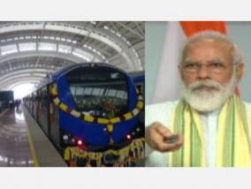projects-including-metro-rail-villupuram-thiruvarur-electrified-rail-service-prime-minister-modi-initiated