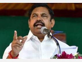 metro-rail-project-in-coimbatore-soon-chief-minister-palanisamy-s-speech-at-the-chennai-function