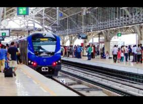 only-30-of-passengers-travel-at-extra-cost-need-for-reduction-of-metro-rail-fare-petition-to-the-prime-minister-of-the-voluntary-organization