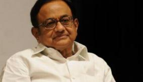 it-is-unconventional-for-the-tamil-nadu-government-to-file-the-full-budget-at-the-time-of-elections-p-chidambaram-speech