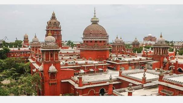 is-it-compulsory-for-tamil-nadu-universities-to-follow-the-reservation-of-the-central-government-high-court-ask-reply-to-the-central-government