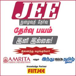 jee-free-training