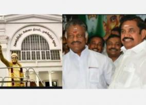 legislative-election-distribution-of-aiadmk-petition-from-feb-24-ops-eps-notice