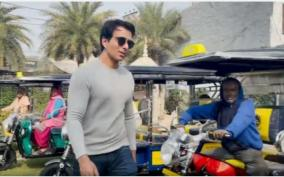 sonu-sood-to-distribute-e-rickshaws-starts-with-his-hometown-moga