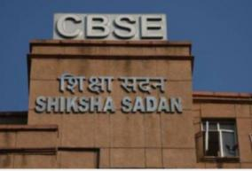 cbse-extends-classes-10-12-application-submission-deadline-for-private-candidates