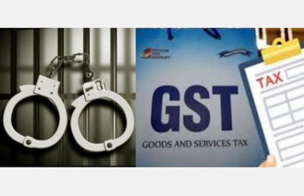 rs-352-3-crore-gst-tax-evasion-in-chennai-7-arrested-including-tax-adviser