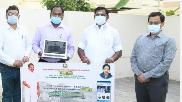 cm-palanisamy-launchs-app-to-sell-products-of-women-self-help-groups