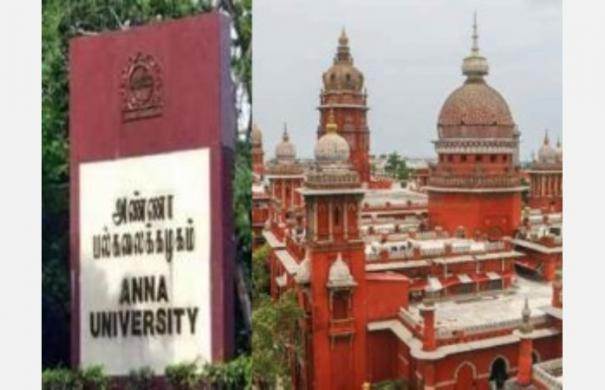 anna-university-m-tech-courses-this-year-the-state-reservation-system-can-be-followed-high-court-idea