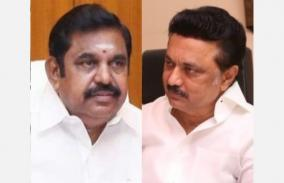 defamation-case-against-chief-minister-palanisamy-stalin-summoned-to-appear-on-feb-25