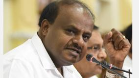 houses-of-those-not-donating-for-ram-mandir-being-marked-claims-h-d-kumaraswamy