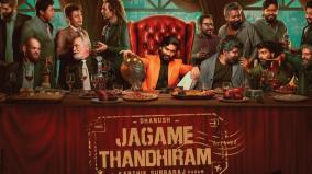jagame-thandhiram-in-ott