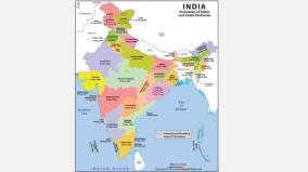 india-maps-the-21st-century