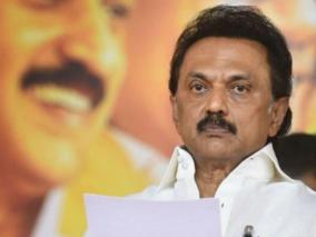 mk-stalin-on-maniyachi-accident