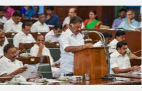 legislators-on-feb-23-ops-files-interim-budget
