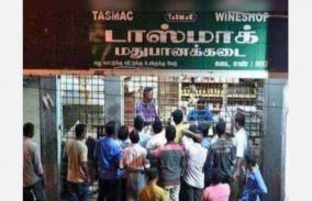 it-is-not-a-grocery-store-to-set-up-a-tasmac-store-near-the-school-and-residential-area-high-court