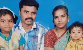 nagercoil-man-commits-suicide-with-family