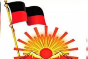 3-times-allotted-to-the-alliance-do-dmk-should-return-to-the-field-in-kalasapakkam-siblings-battle-flag