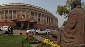 budget-session-to-begin-soon