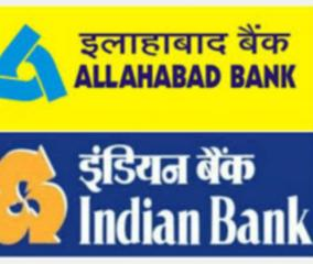 indian-bank-completes-it-integration-of-erstwhile-allahabad-bank-with-itself