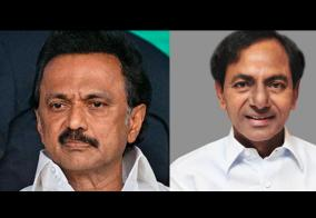 stalin-wishes-telangana-chief-minister-chandrasekara-rao-a-happy-birthday