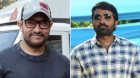 why-vijay-sethupathi-opted-out-from-aamir-khan-movie