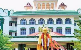 hc-sends-notice-to-dindigul-collector