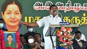 cm-palanisamy-says-srivaikuntam-vellore-ponds-will-be-repaired