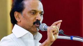 stalin-questions-about-madurai-smart-city-programe