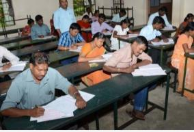 all-india-civil-service-coaching-centre-second-online-class