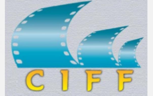 chennai-film-festival
