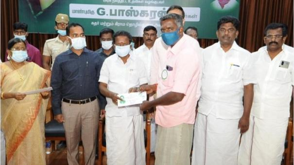 patta-issue-in-minister-function
