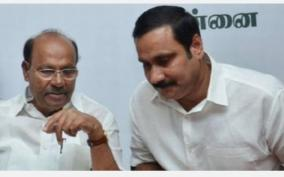 pmk-asing-more-seats