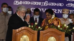 tamilisai-take-oath-as-puduchery-lt-governor
